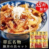 肉の旨さと甘辛ダレとの絶妙なバランスが人気の「豚丼」。北海道産豚ロースを使用、甘辛特製ダレにたっぷり...