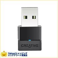 Creative Bluetooth Audio bluetooth USB transceiver PS4 BT-W2