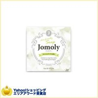メーカー・ブランド:株式会社ヘルスアップ  【品名】Jomoly(ジョモリー)  【内容量】80g ...