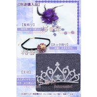 Fate GrandOrder フェイト グランドオーダー 風 スカサハ 師匠 風 ドレス コスプレ衣装 コスチュームyz022