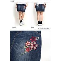 流水桜パッチ刺繍&和生地切替デニムスカート(4RSK-601)◆Japanesque(ジャパネスク)/レディース/和柄
