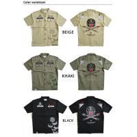 ダルマ落とし半袖ワークシャツ 喜人 和柄 和風 日本製 送料無料 達磨 刺繍 KJ-61403