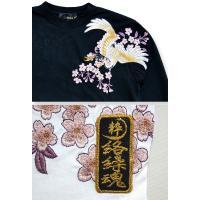 鶴刺繍長袖Tシャツ 絡繰魂 274551 和柄 和風 桜 月 送料無料 メンズ ロングTシャツ
