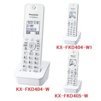 Panasonic 子機 コードレス電話 パナソニック 増設子機 1.9GHz DECT準拠方式 ホワイト KX-FKD404-W