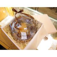 「和栗のタルト」※岡山産の栗を使用。自家製の栗クリームと渋皮煮がたっぷりと入っています。