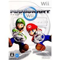 マリオカート Wii ソフト単品  ハンドルは付属しません ソフト、取説、ケースのみです
