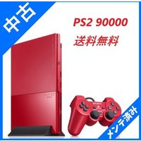 PlayStation 2 シナバー・レッド (SCPH-90000CR)  PS2 90000  ...