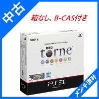 箱無し torne (トルネ) (CECH-ZD1J) SONY PS3   基本的な付属品はBCA...