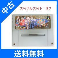 ファイナルファイト タフ  【商品内容】スーパーファミコンソフト   カセットのみ。箱、取説はござい...