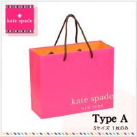 商品番号:ksp-shps-2014-1a-0000 商品名:ケイトスペード ショップ袋(ショッパー...