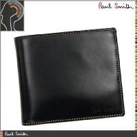 ブラックのシンプルな二つ折り財布。ところが、開くと目に飛び込むマルチストライプ。これぞ、ポールスミス...