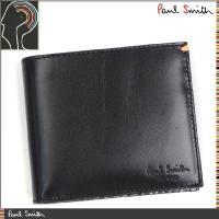 表はブラックのシンプルな財布。中を開けると、ポールスミスを象徴するマルチストライプが目を引くクールな...