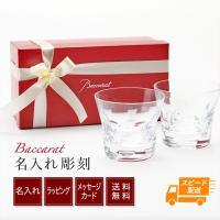 ■規格・素材 サイズ 高さ8.5cm×口径9.5cm 容量200cc 素材 クリスタルガラス Bac...