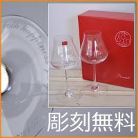 ■バカラ ワイングラス≪シャトーバカラ ペアグラス≫ 『2012年新作』バカラシャトーワイングラスは...