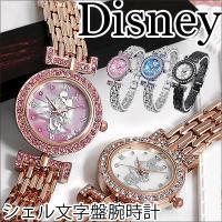 【決算特価】【disney_y】【ゆうパケ発送】  商品名:Disney ディズニー ミニーマウス ...