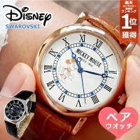 Disney ディズニー ノーブルミッキー腕時計 全2色 本牛革ベルト スワロフスキー ステンレス使...
