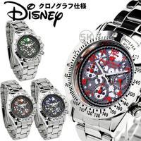 【ゆうパケ配送】【送料無料】【disney_y】 品名:Disney ディズニー/ミッキー オールス...