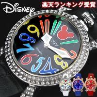ミッキーマウス ミッキー 腕時計 レディース 腕時計 ディズニー 腕時計 ガガミラノ風 ビッグフェイ...