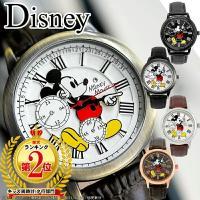【3周年記念】【ゆうパケ可】【disney_y】ディズニー 腕時計 本革 ヴィンテージ ユニセックス...