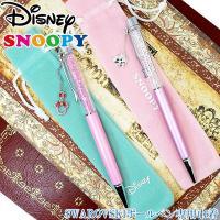 【3周年記念】【ペンと同時購入で324円】【disney_y】Disney ディズニー ミッキー&a...
