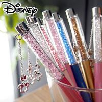 【決算特価】【ゆうパケ発送】【disney_y】  商品名:Disney ディズニー ミッキー&am...