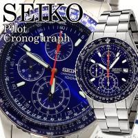 【送料無料】  商品名:SEIKO セイコー メンズ クロノグラフ 腕時計 クロノ 10気圧防水 逆...