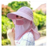 ★頭から首まで完全防備のUVカット帽子!マスクも付き! ★軽量・折り畳み可能で、バッグの中に持ち運び...