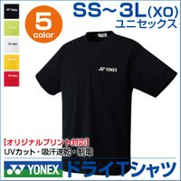 SS/S/M/L/LL(O)/3L(XO) メンズ/レディース バトミントン/テニス 練習 ワンポイ...