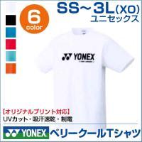 XS/S/M/L/XL(O)/3L(XO)