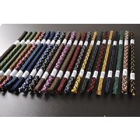 刀剣(真剣・居合刀)用の下緒です。  ◆長寸用(220cm) ◆人絹製 ◆全34色  【1色織(全1...