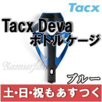 [フォールディングバイク][ピスト][MTB][ロード] 【仕様詳細】 Tacx Deva カラー:...