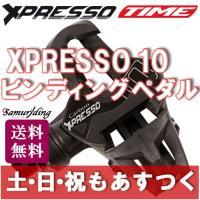 [ロード][ピスト] 【仕様詳細】 商品名:Time Xpresso 10 タイム エクスプレッソ ...