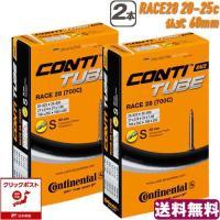 [ロード] 【仕様詳細】 商品名:CONTINENTAL Race28 SV コンチネンタル チュー...