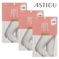 【ゆうパケットのみ送料込み】ATSUGI アツギ ストッキング【肌】3足セット (アツギ アスティーグ) パンティストッキング 日本製 FP5881
