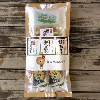 大田市で獲れたわかめ、鯵をお手軽なお土産にしました。 ・味付け焼きわかめ×2袋 ・銀しゃり和布×2袋...