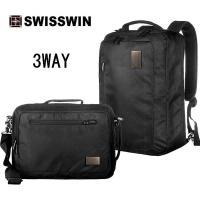 ブランド名:SWISSWIN  素材 ■外側:1680D ballistic nylon(バリスティ...
