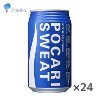 大塚製薬 ポカリスエット 340ml 缶×24本入 POCARI SWEAT