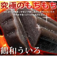 カテゴリ(1168):食品>和菓子、中華菓子>ういろう   小豆風味と究極のモチモチ食感 かまどで蒸...
