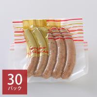 業務用・飲食店用 無添加粗挽きウインナー 30パック 北海道直送 手作りウインナー・ソーセージ