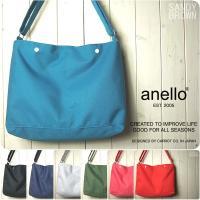 ・丈夫で軽く発色の良いポリキャンバス素材を使用したアネロ【anello】のショルダーバッグです。開閉...