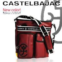 ・ブランド名:カステルバジャック CASTELBAJAC  ■サイズ:27cm(W)×32cm(H)...