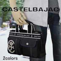 ・ブランド名:カステルバジャック CASTELBAJAC  ■サイズ:30cm(W)×21cm(H)...
