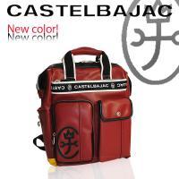 ・ブランド名:カステルバジャック CASTELBAJAC  ■サイズ:27cm(W)×35cm(H)...