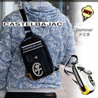 カステルバジャック CASTELBAJAC ■品番:024912 ■サイズ:13cm(W)×30cm...