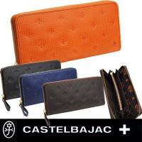 ●ブランド名:カステルバジャック CASTELBAJAC  ■サイズ:19.5cm(W)×9.5cm...