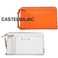 ・ブランド名:カステルバジャック CASTELBAJAC  ■サイズ:23cm(W)×14cm(H)...