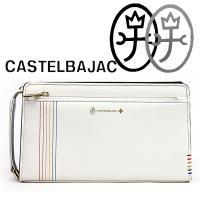・ブランド名:カステルバジャック CASTELBAJAC  ■サイズ:26cm(W)×16cm(H)...
