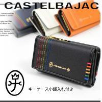 ・ブランド名:カステルバジャック CASTELBAJAC  ■サイズ:11.2cm(W)×6.2cm...