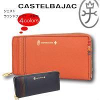・ブランド名:カステルバジャック CASTELBAJAC  ■サイズ:19.6cm(W)×9.5cm...