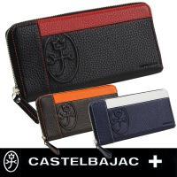 ●ブランド名:カステルバジャック CASTELBAJAC  ■サイズ:19.5cm(W)×9.6cm...